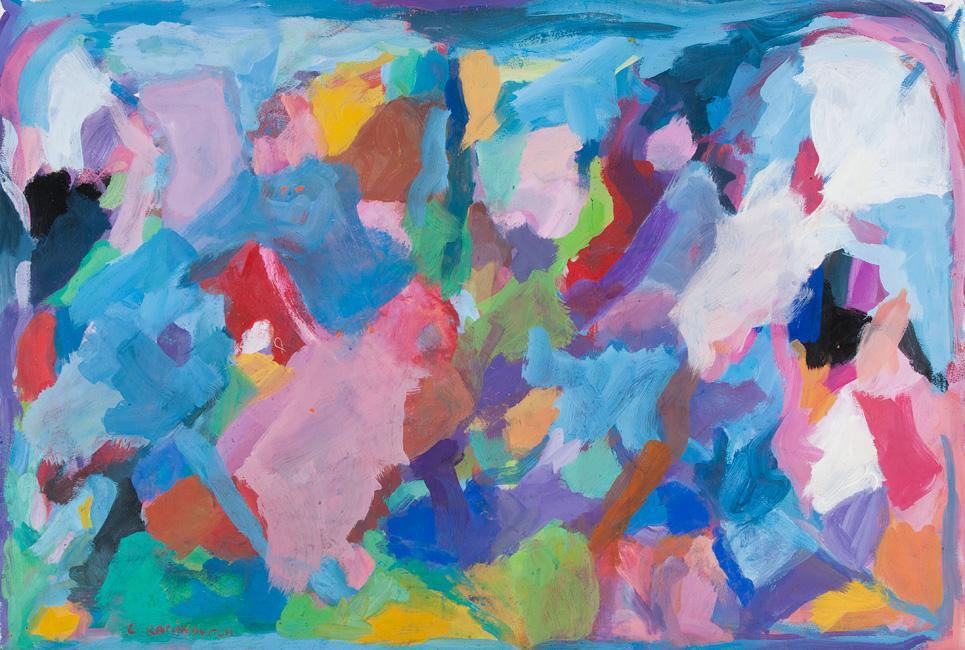 Paysage gouache sur papier, 75 x 110 cm 2013