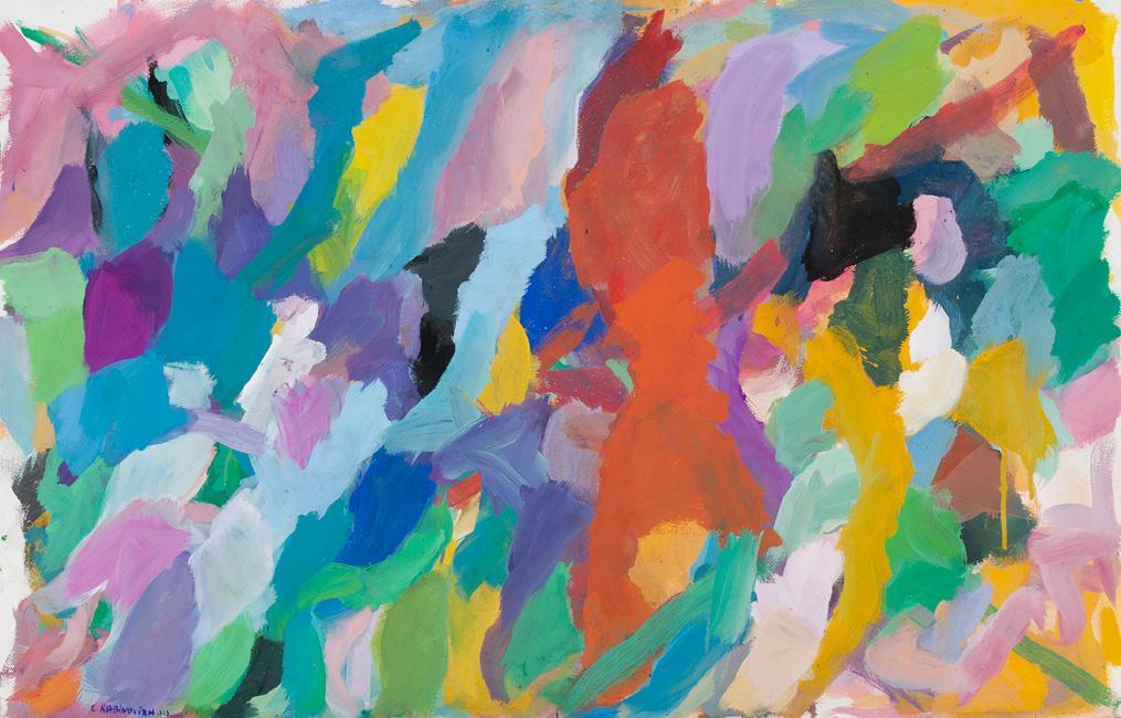 Paysage gouache sur papier, 65 x 102 cm 2013