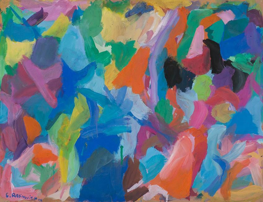 Paysage gouache sur papier, 50 x 65 cm 2013